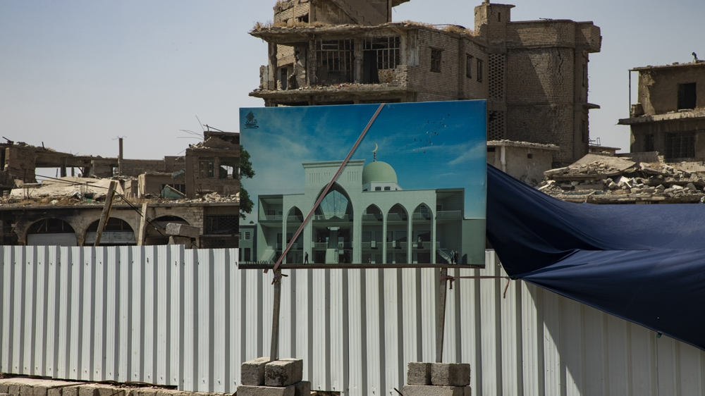 Mosul Shia Waqf