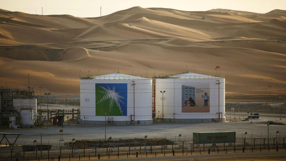 Saudi Arabia News - Top stories from Al Jazeera