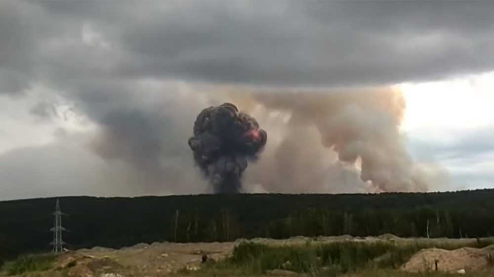 'Skyfall nuclear' blast [Screengrab]
