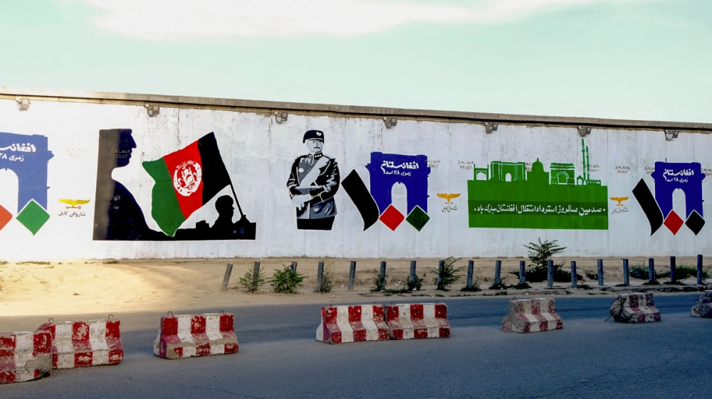 Afghan independence