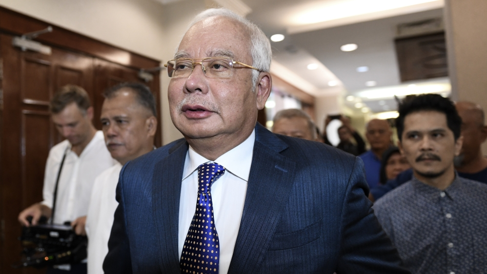 Court postpones 1MDB trial against ex-Malaysian PM Najib thumbnail