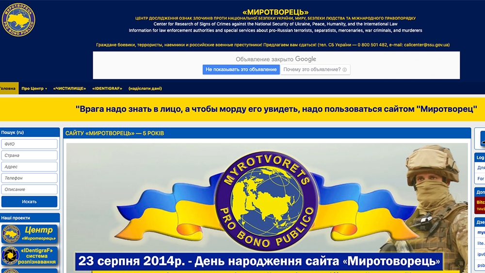 Peacemaker: The Ukrainian website shaming pro-Russia voices