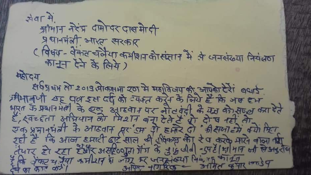 Kunal's India story