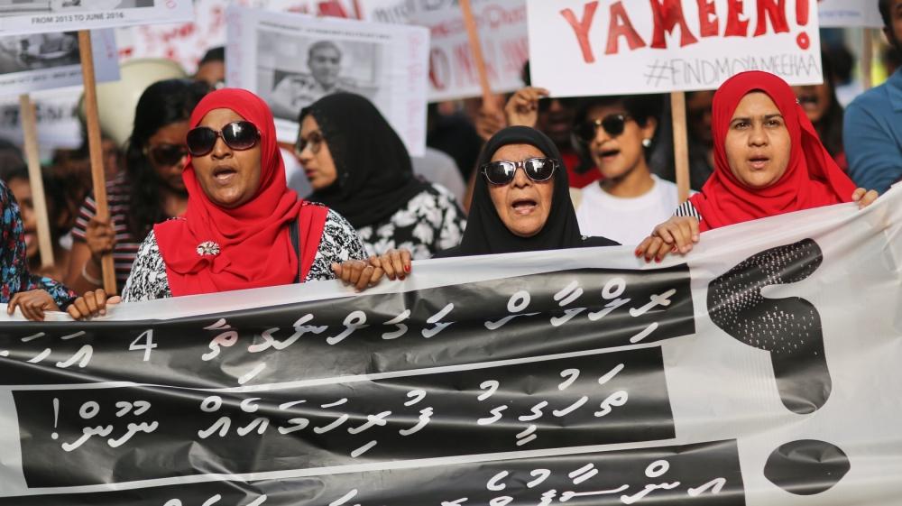 Maldives journalist Ahmed Rilwan family