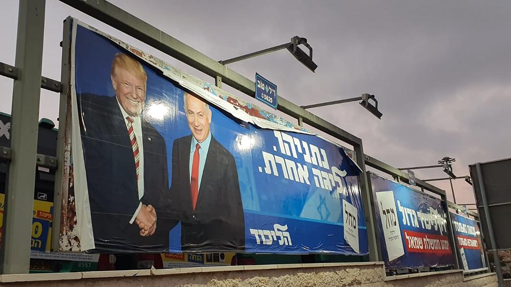 Arwa - Israeli elections