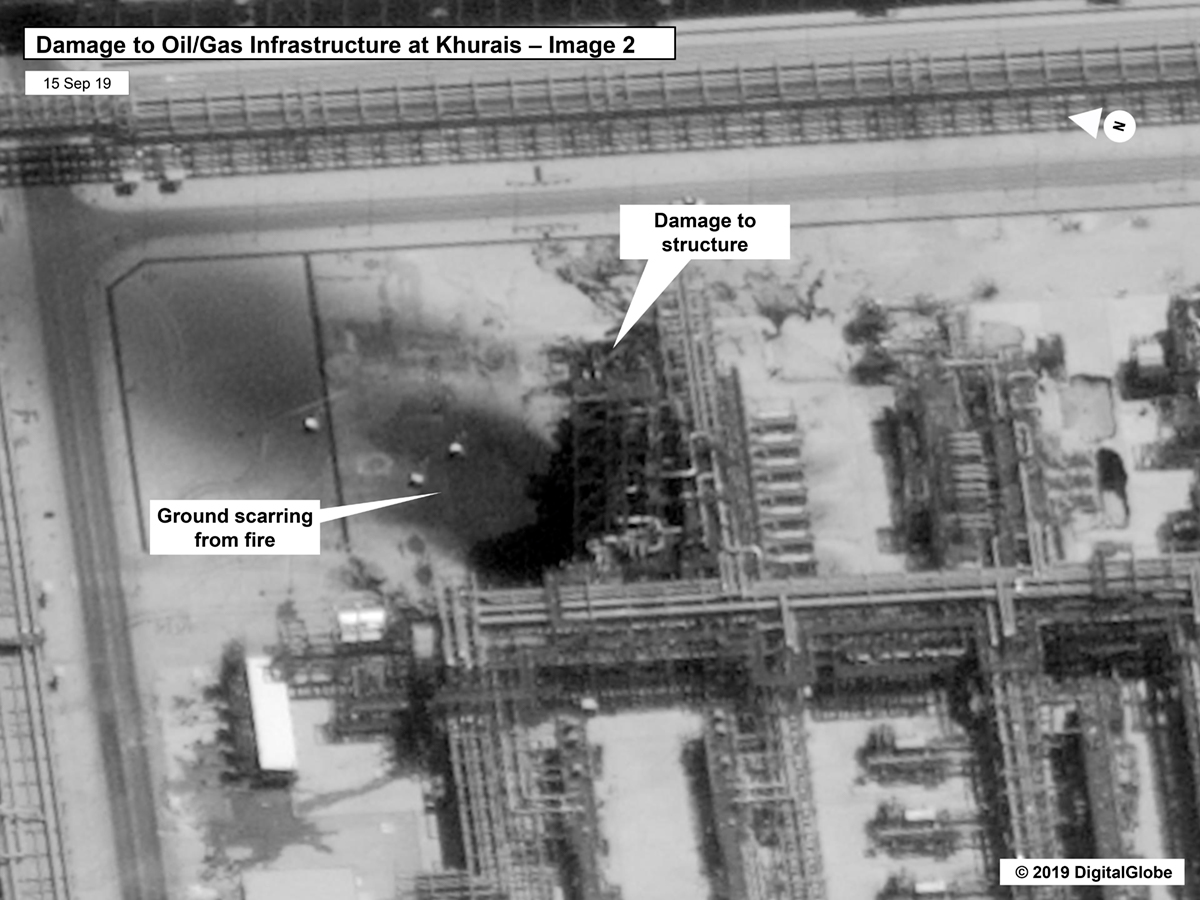 This image provided on Sunday, Sept. 15, 2019, by the U.S. government and DigitalGlobe and annotated by the source, shows damage to the infrastructure at at Saudi Aramco's Kuirais oil field in Buqyaq,