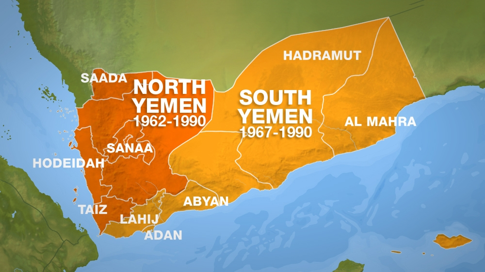 North and South Yemen map