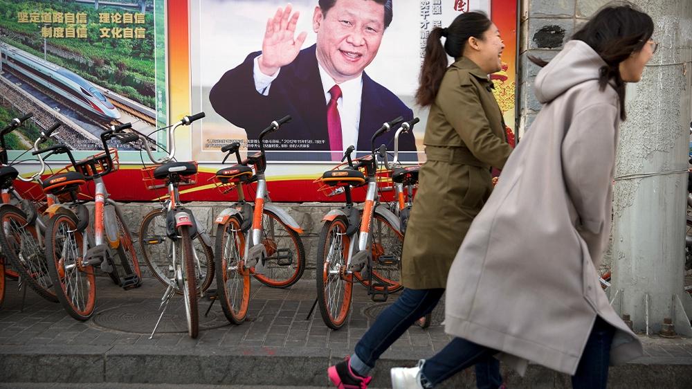 Women China