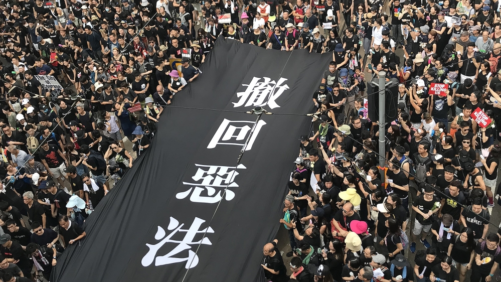 People and Power - Hong Kong's Summer of Defiance [DON'T USE]