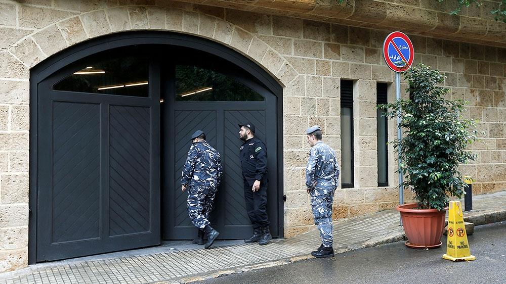Ghosn house Beirut