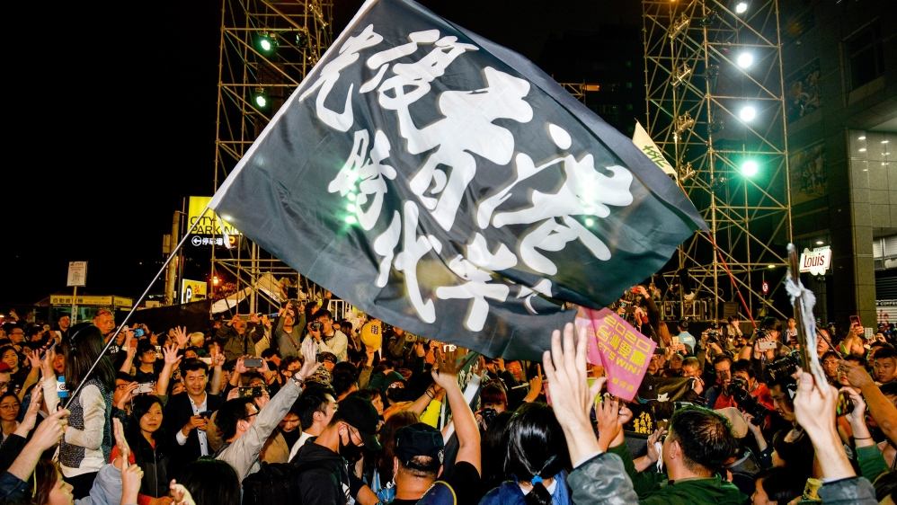Taiwan - Hong Kong