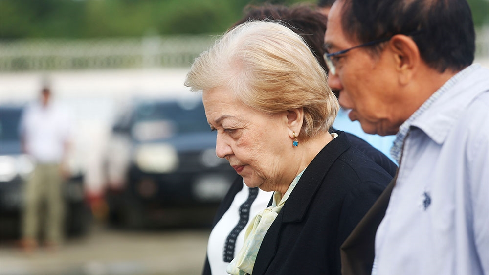 Myanmar enquiry