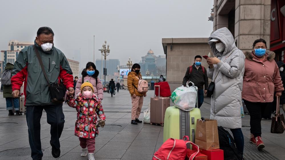 Китай - коронавирус