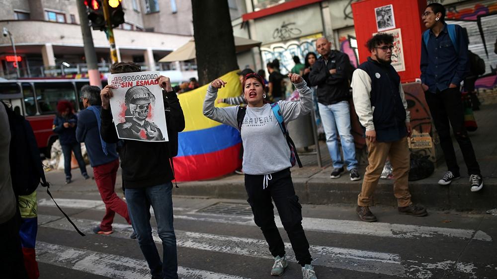 哥伦比亚抗议