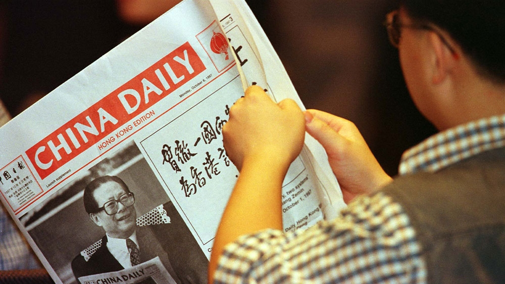 US Imposes New Rules on State-Owned Chinese Media Over Propaganda Concerns