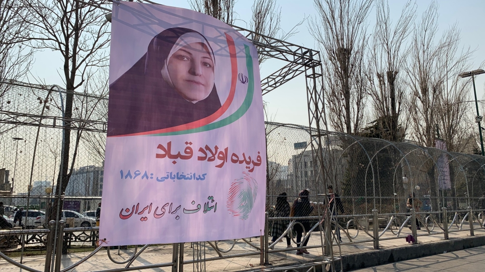 Photos of campaign posters in Tajrish Square in Iran's capital city, Tehran, Iran  ahead of the election [Arwa Ibrahim]