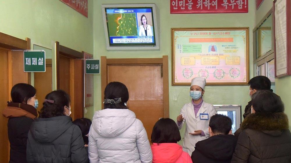 coronavirus north korea