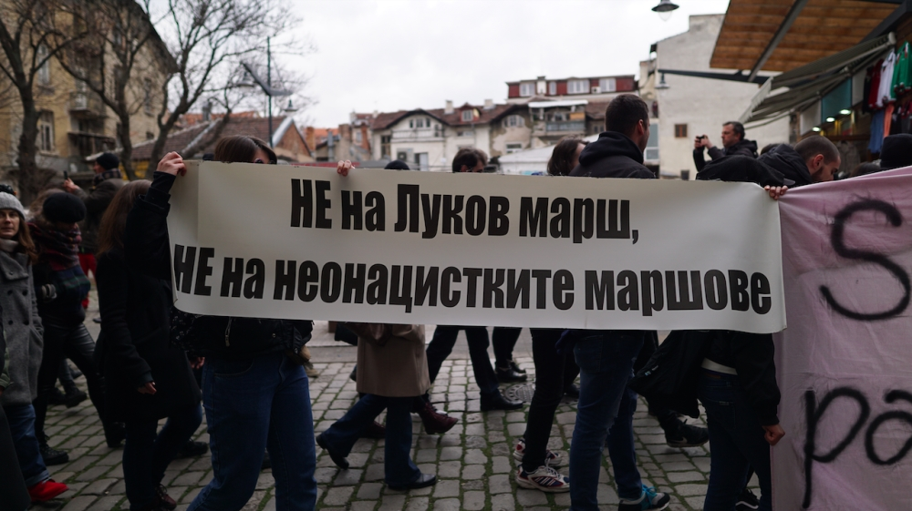 In the wake of Hanau, an annual neo-Nazi rally is banned in Sofia