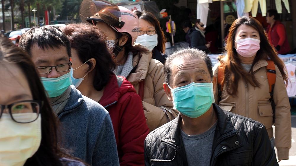 Virus de la Chine