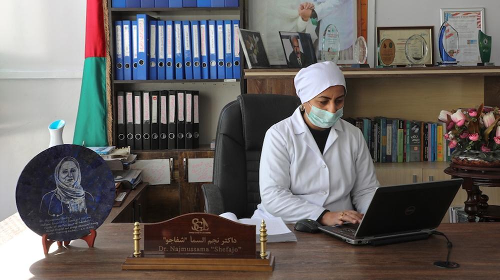 Coronavirus in Afghanistan