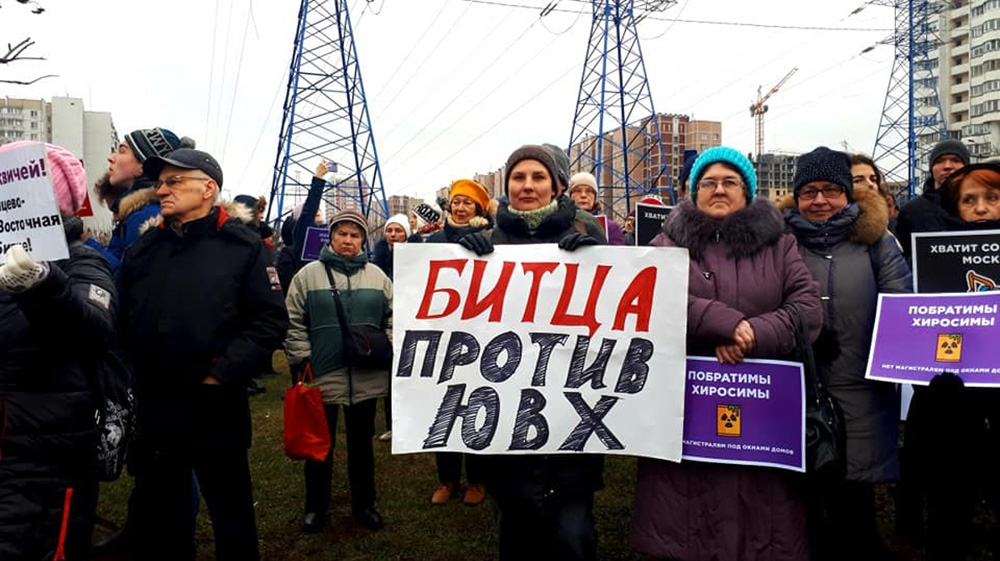 Plans for road near radioactive site lead to fury in Moscow