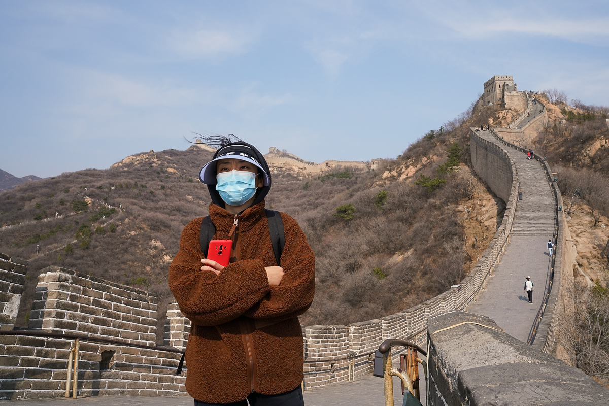 Sections of Badaling Great Wall Officially Reopen ... |Great Wall Badaling Weather