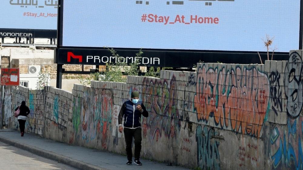 Undocumented struggle to access coronavirus tests in Lebanon thumbnail