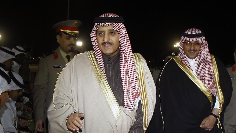 Bin Nayef - Abdul Aziz
