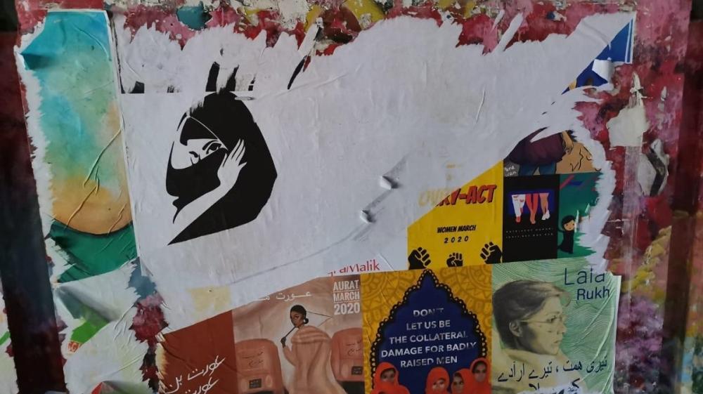 Posters Aurat March Alia Chughtai