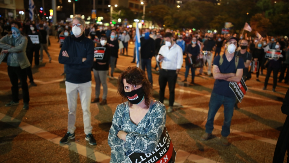 Anti-government protest in Israel