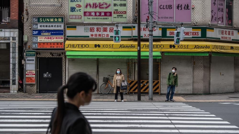 Japan In Third Week Of Coronavirus State of Emergency