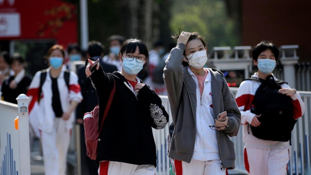 Students Beijing