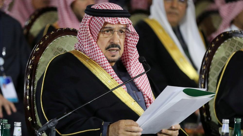 Coronavirus widespread among Saudi royal family: Report thumbnail
