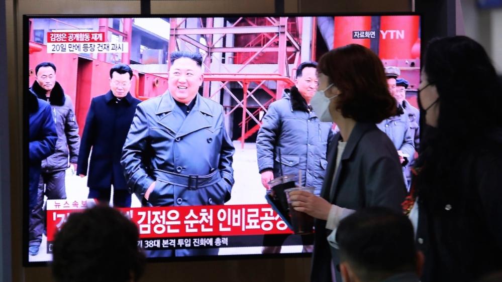 AP - Kim Jong Un