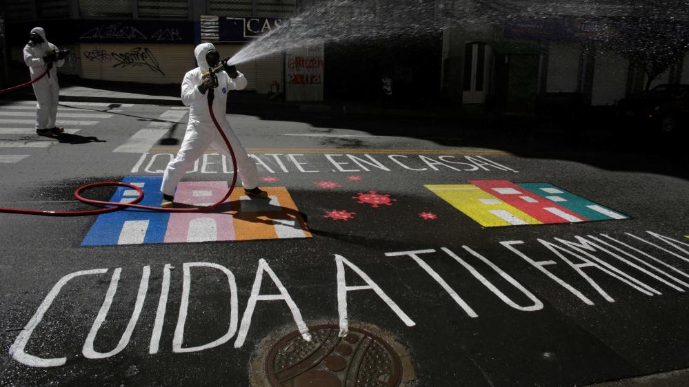 Bolivia street