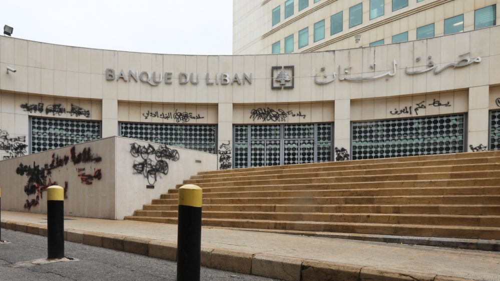 Lebanon central bank is seen closed, after Lebanon declared a medical state of emergency as part of the preventive measures against the spread of coronavirus disease (COVID-19), in Beirut,