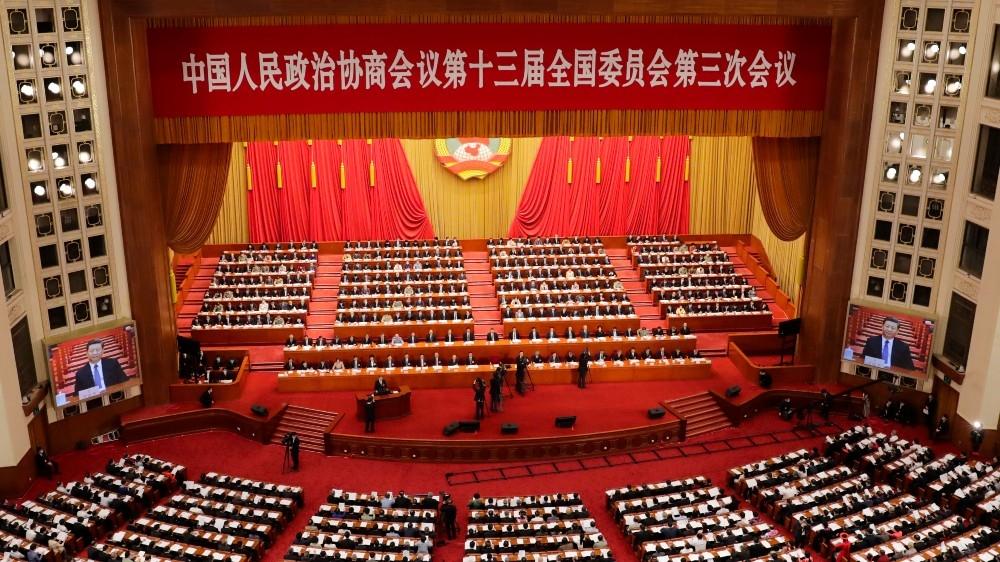 China CPPCC