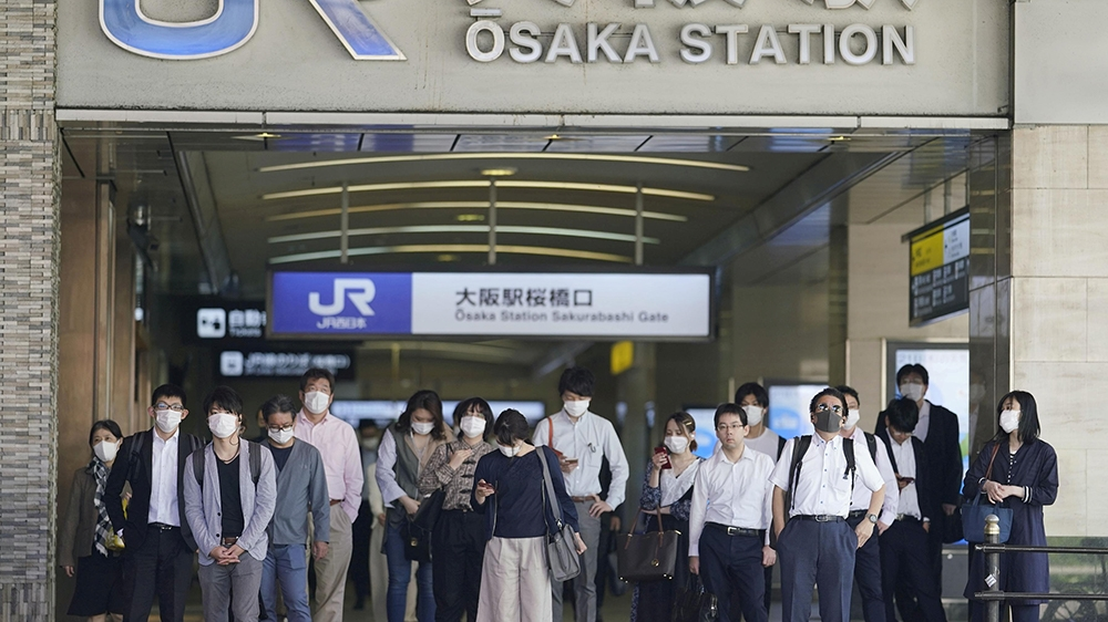 japan blog entry