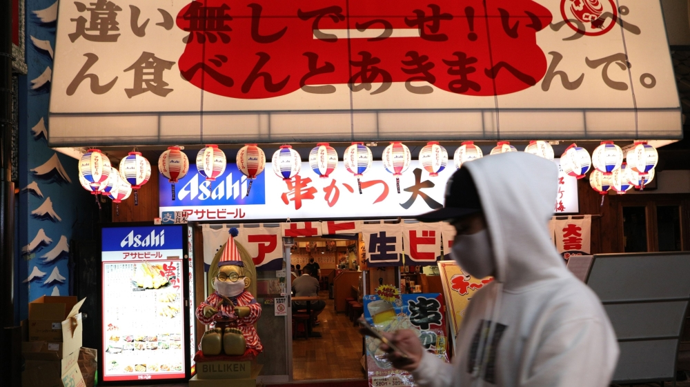 Japan small businesses reopen