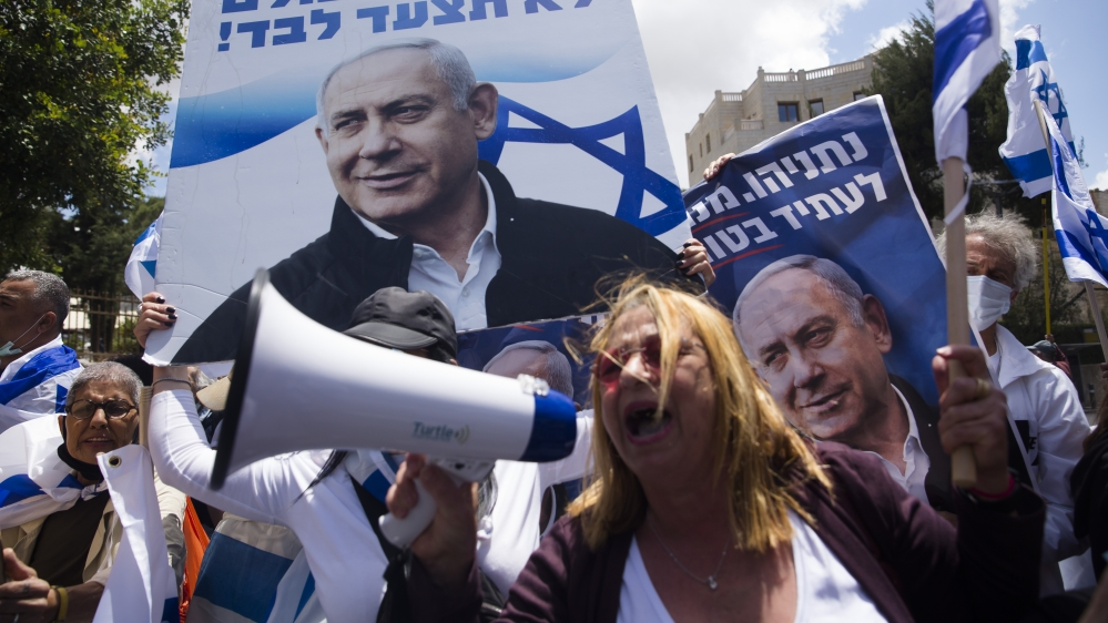 Netanyahu's Corruption Trial Begins In Jerusalem