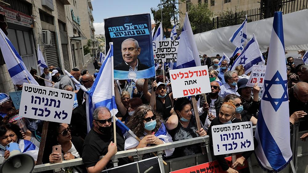 Netanyahu protest - pro
