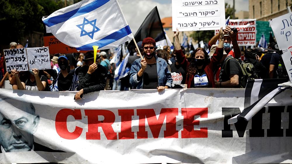 Netanyahu protest - against