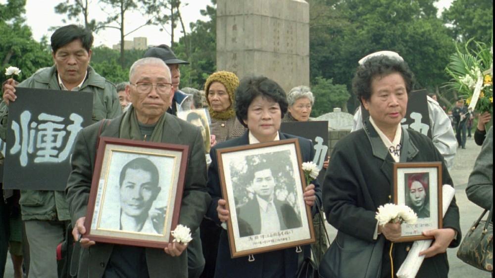 Taiwan white terror