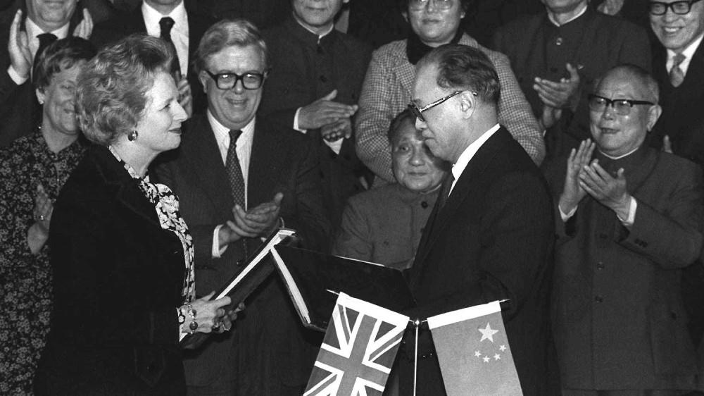 Hong Kong 1984