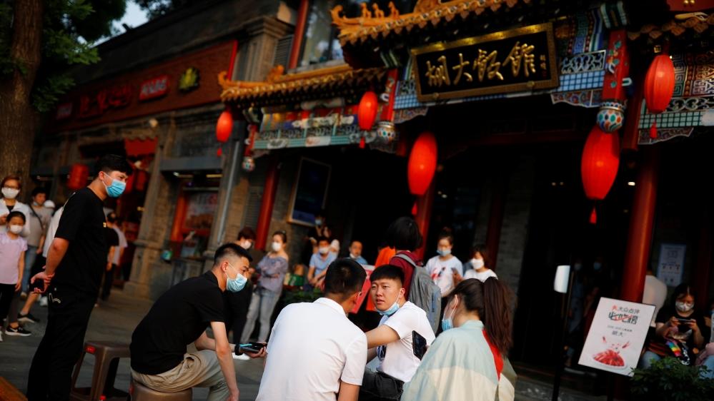 Coronavirus disease (COVID-19) outbreak in Beijing