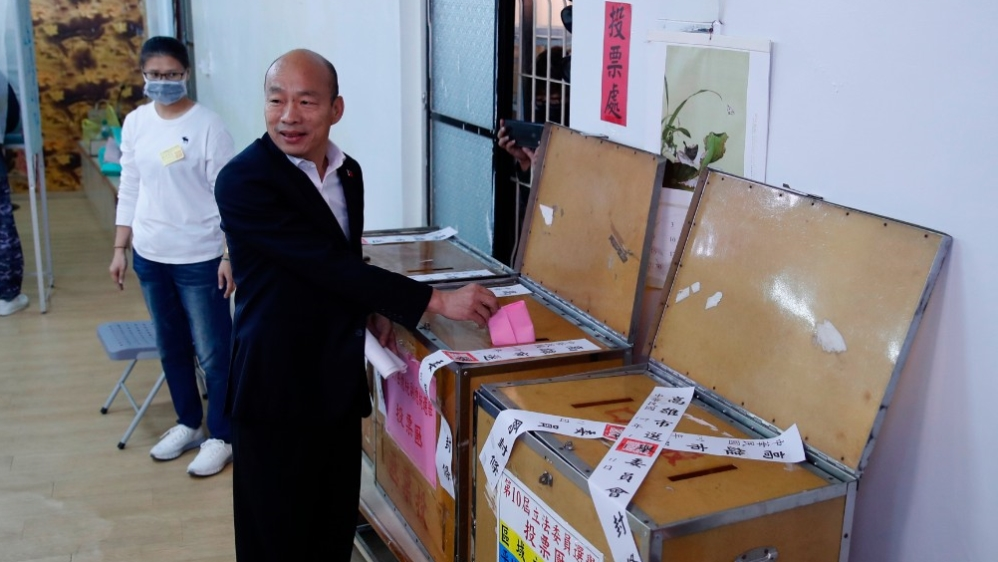 Taiwan recall vote brings new problems for pro-China Kuomintang thumbnail
