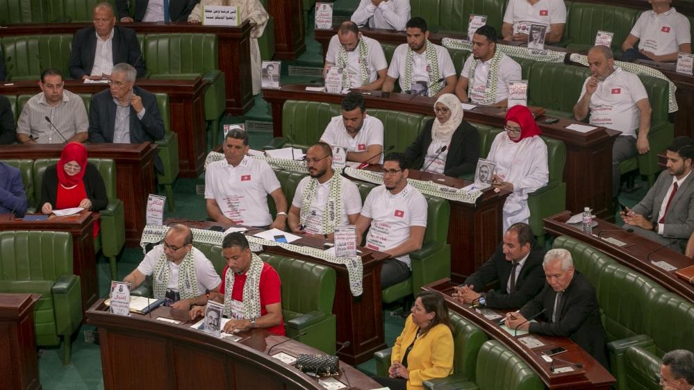 Plenary Session at Tunisian Parliament