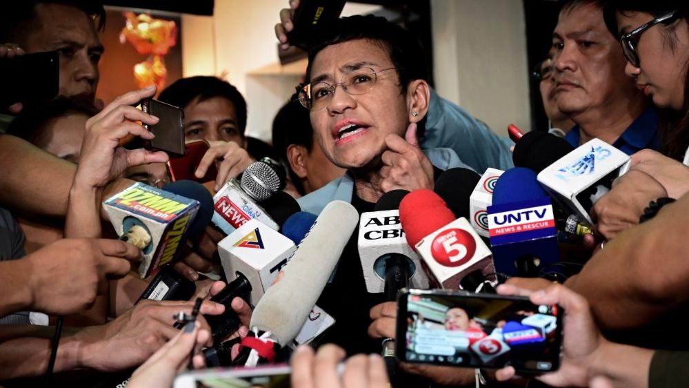 'Embrace your fear': Philippines' Maria Ressa faces libel verdict thumbnail