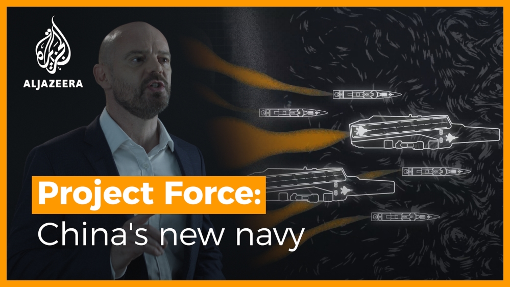 Project Force: How powerful is China's new navy? thumbnail