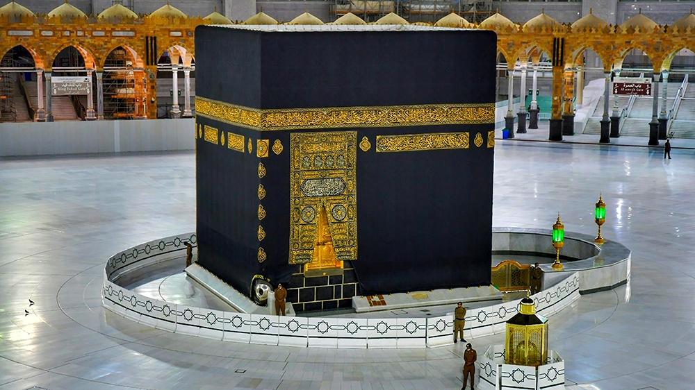 outside image - blog - Hajj